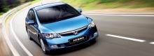 Honda_civic_hybrid_2